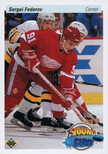 1990-91 Upper Deck Hockey Cards 5