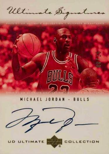 The Top 23 Michael Jordan Cards Ever Made 24
