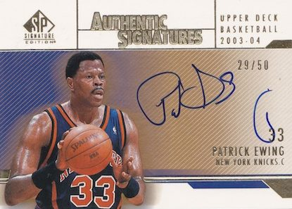 Top 10 Patrick Ewing Cards to Collect 9