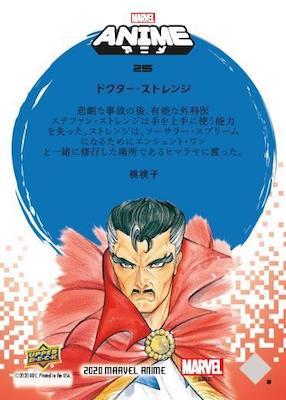 2020 Upper Deck Marvel Anime Trading Cards 2