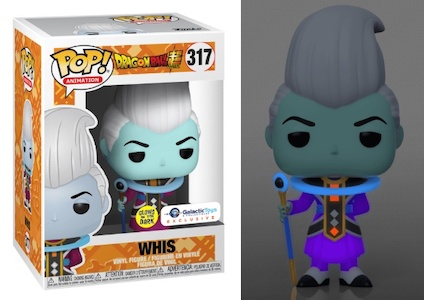 Ultimate Funko Pop Dragon Ball Z Figures Checklist and Gallery 49