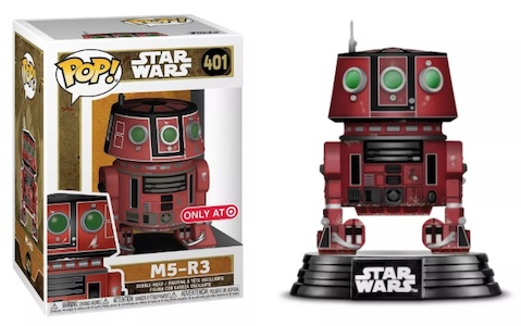 Ultimate Funko Pop Star Wars Figures Checklist and Gallery 456