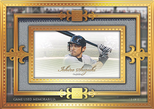 2020 Futera Unique Onyx Prospects & Legends Baseball Cards 7