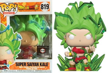 Ultimate Funko Pop Dragon Ball Z Figures Checklist and Gallery 141