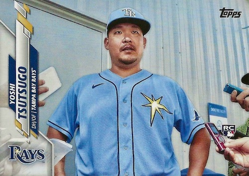 2020 Topps Update Baseball Variations Gallery and Checklist 32