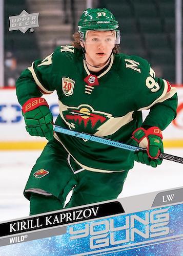 2020-21 Upper Deck Series 2 Hockey Cards 3
