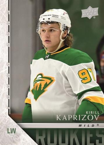 2020-21 Upper Deck Extended Series Hockey Cards - Early Images 2