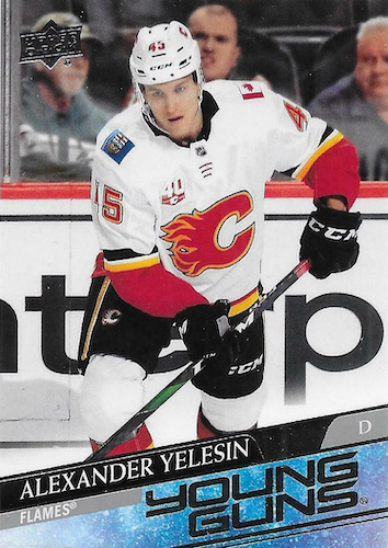 2020-21 Upper Deck Young Guns Gallery, Checklist Breakdown and Hot List 90