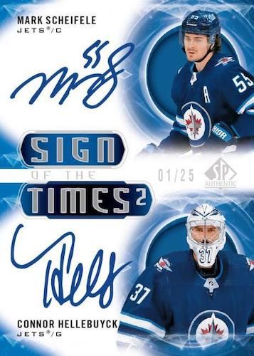 2020-21 SP Authentic Hockey Cards 8