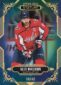 2020-21 Upper Deck Stature Hockey Cards 7