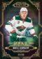 2020-21 Upper Deck Stature Hockey Cards 8