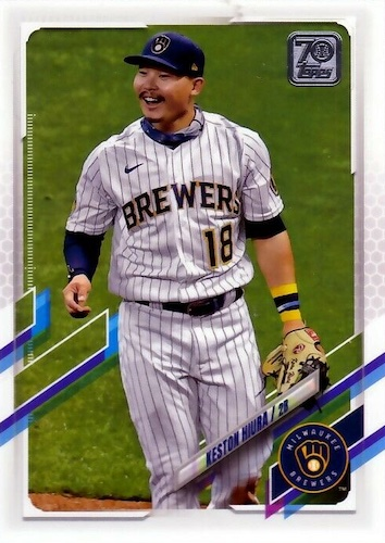 2021 Topps Series 2 Baseball Variations Checklist and Gallery 94