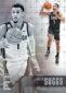2021-22 Panini Chronicles Draft Picks Basketball Cards 9