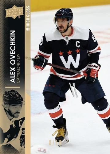 2021-22 Upper Deck Series 2 Hockey Cards 1