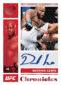 2021 Panini Chronicles UFC MMA Cards 18