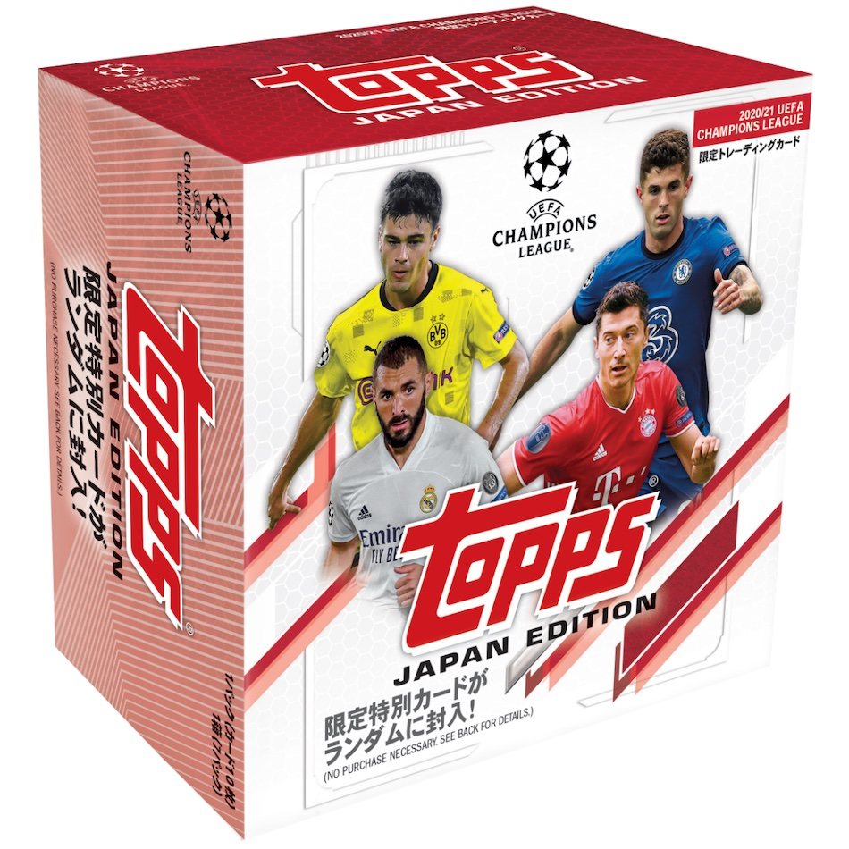 2020-21 Topps UEFA Champions League Japan Edition Soccer Cards 1