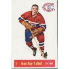 1957-58 Parkhurst Hockey Cards